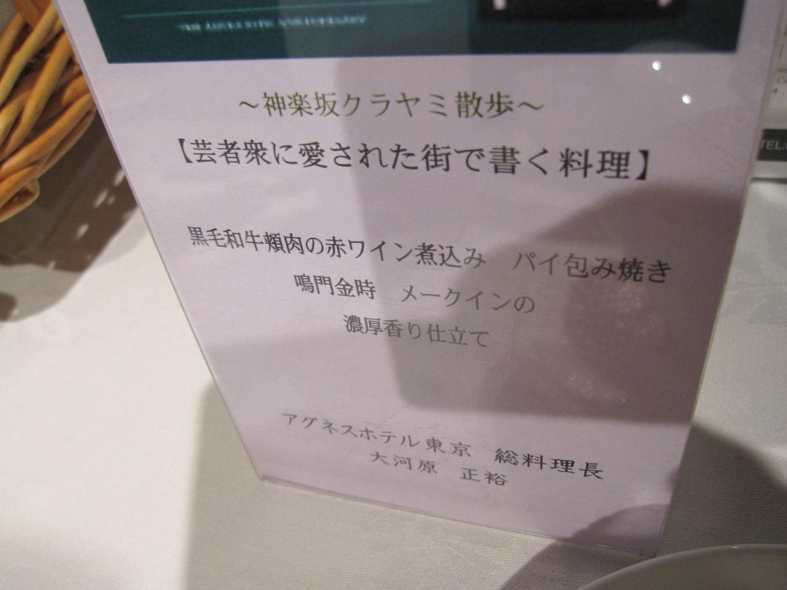 Image_9